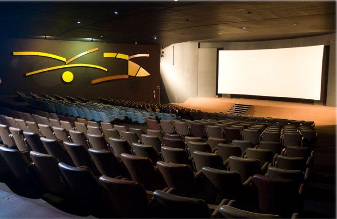Cine Brasília - Foto: DebaixoDoBloco