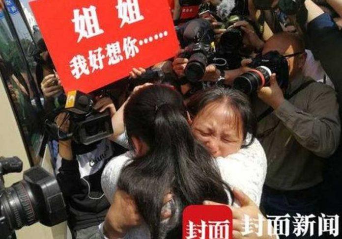 Mãe e filha se reencontram - Foto: The Cover.cn||