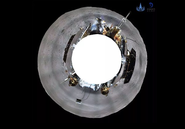 AUTORETRATO feito pela sonda chinesa Foto: Divulgação