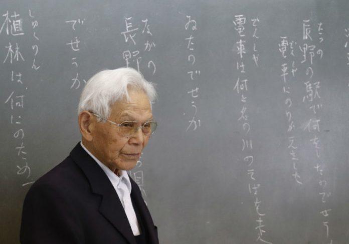 Seizo Watanabe